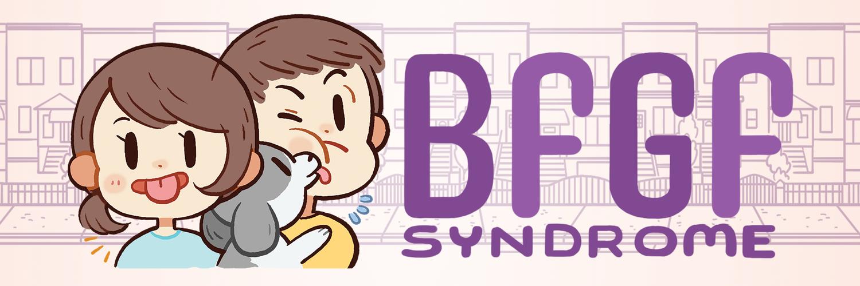 BFGF Syndrome