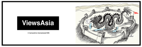 ViewsAsia