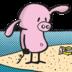 Perlas para los Cerdos