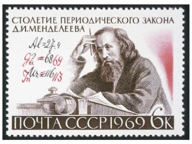 Mendeleevstamp