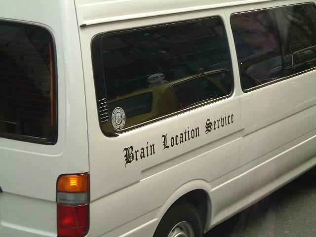 A service i need