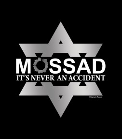 It s never an accident star of david mossad shirt  1